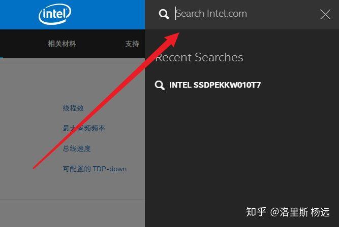 https://www.intel.cn/content/www/cn/zh/homepage.html